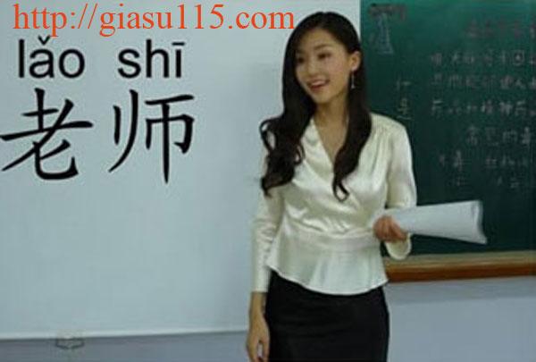 Khóa học tiếng Trung giao tiếp cấp tốc tại Thái Nguyên T5_2017